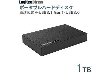 外付けHDD ポータブル 1TB USB3.1(Gen1) USB3.0 ハードディスク【LHD-PBR10U3BK】