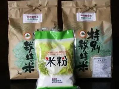 伊藤農園の特別栽培米ゆめぴりかセット(令和元年産)