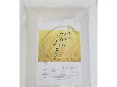 大鰐産無洗米つがるろまん8kg