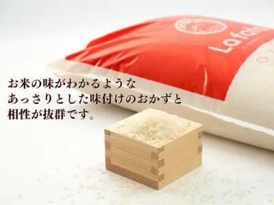 令和元年度新米 至極の一杯 こだわりのお米 つや姫8kg