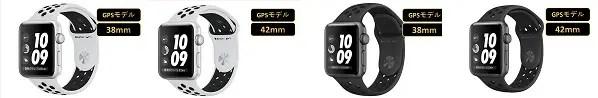 Apple Watch Nike+(GPS)