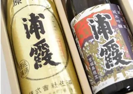 宮城県内限定の日本酒 原酒浦霞