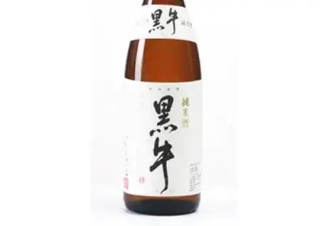 純米酒「黒牛」(1.8L×1本)
