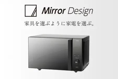 センサー付フラット電子レンジ(DR-E273B)
