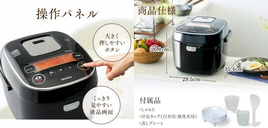 米屋の旨み 銘柄炊き IHジャー炊飯器 10合 RC-IE10-B 簡単操作