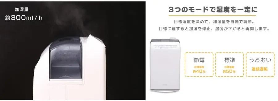 アイリスオーヤマ 加湿空気清浄機 10畳用 リニューアルHXF-B25 加湿機能