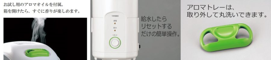 ミントアロマオイル付パーソナル加湿器(SK-4976W) 寄付金額20,000円 ポイント