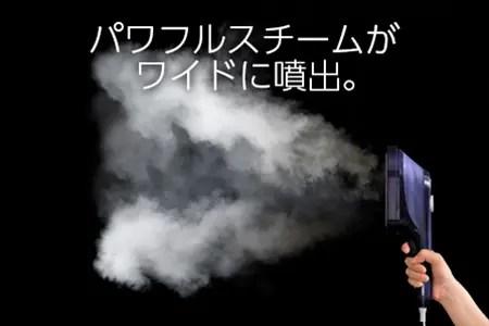「スチームアイロン」の「スチーム機能」で除菌と消臭