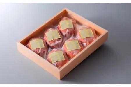 近江牛冷凍生ハンバーグ6個[高島屋選定品]