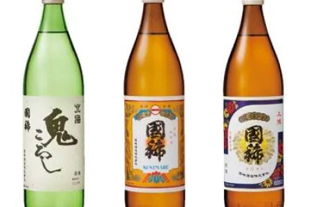 国稀5号瓶3本セット(国稀・上撰・鬼ころし)