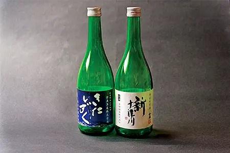 酒2本セット(きたしずく・新十津川)