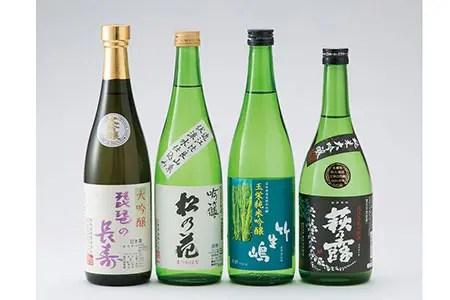 高島四蔵日本酒セット