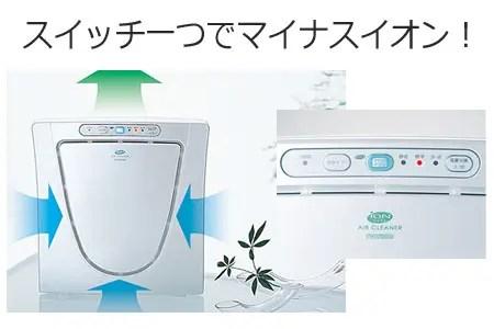 マイナスイオン発生空気清浄機