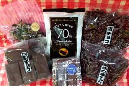 寺沢製菓「チョコレートいろとりどりセット」
