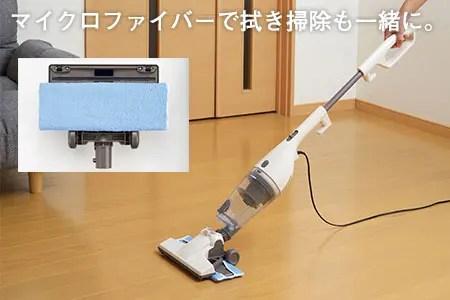 【除菌】ワイパースティック型クリーナー フキトリッシュα 拭き掃除