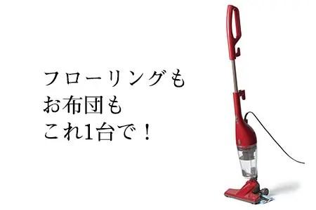 【除菌】ワイパースティック型クリーナー フキトリッシュα