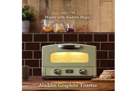 アラジン グラファイトトースター【2枚焼】(グリーンorホワイト) 寄付金額:30,000円