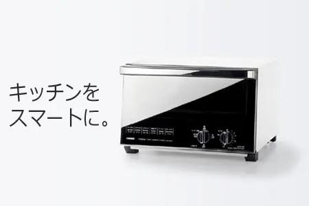 ミラーガラスオーブントースター (TS-4047W)