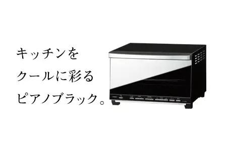 ミラーガラスオーブントースター(TS-D058B) 寄付金額34,000円