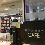Tokyo Ghoul Re Cafe At The Guest In Ikebukuro Parco The Best Japan