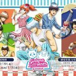 12 19 01 07 Gintama Diner At Animate Cafe The Best Japan