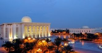 American University of Sharjah b