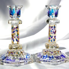 Gift shop beth israel synagogue in halifax nova scotia the gift shop committee shabbat candlesticks negle Choice Image