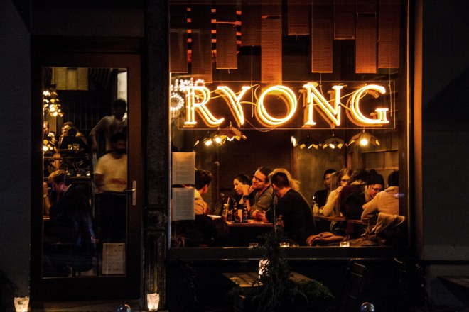 RYONG_lights4_b.jpg