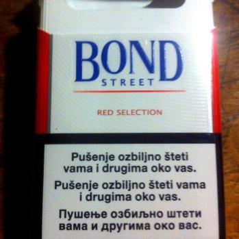 For the sake of sectarian harmony, cigarettes have warnings in all three national languages, Serbian, Croatian and Bosnian, even though the first two are identical to the letter. Brilliant.