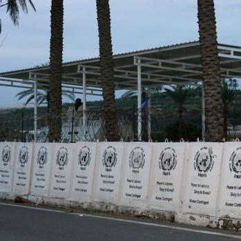 The United Nations Interim Force in Lebanon (UNIFIL) was created in 1978, to oversee Israeli withdrawal from Lebanon, restore international peace and security, and help the Lebanese government restore its authority in the area. Much of its work focuses on managing hostilities between the government and Hezbollah.