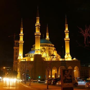 The The Mohammad Al-Amin Mosque, or Blue Mosque, in Beirut, inaugurated in 2008.