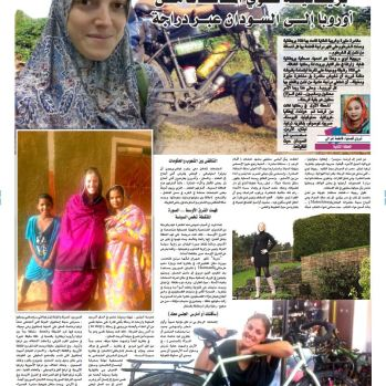 Sudan article