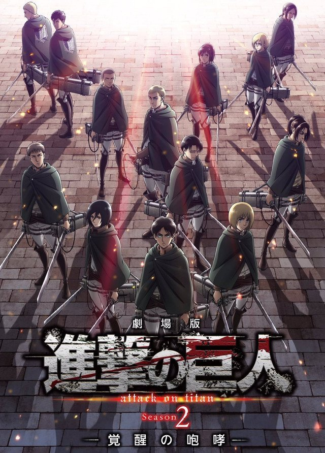 Attack on Titan Compilation Film Visual/Poster
