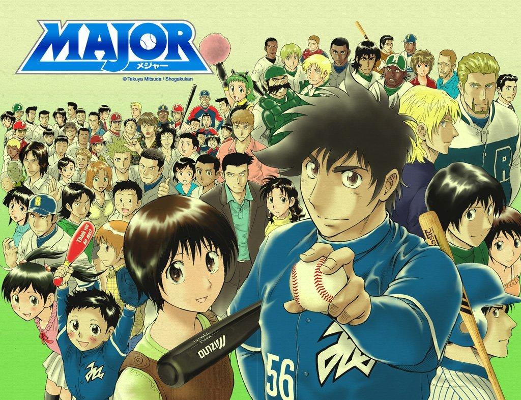 Major 1st Series