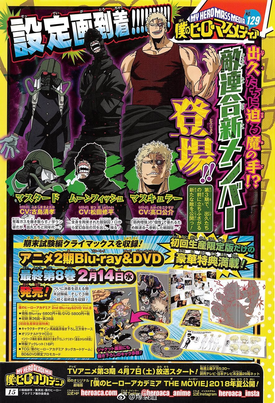Boku no hero academia season 3 new villains- Visual poster