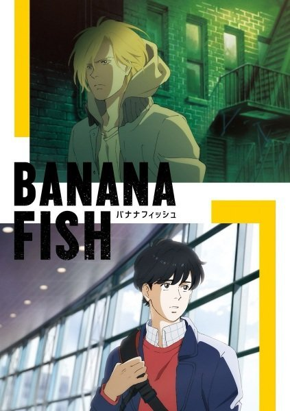 Banana Fish 2nd Visual