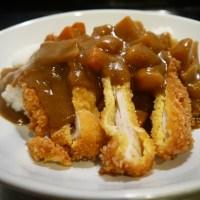 Food Friday - Katsu Curry @ The On Nut Night Market