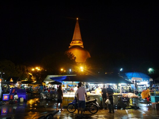 Chedi in Nakhon Pathom