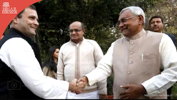 thebiharnews_in_nitish_rahul