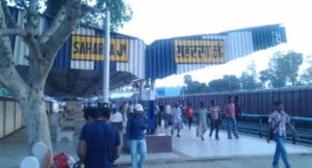 Saharasa Junction : The Bihar News