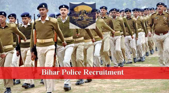 Recruitment of 1734 posts of Daroga in Bihar Police   The Bihar News