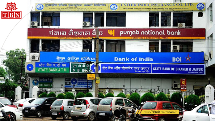 Banks will remain closed for 4 days in Dussehra | The Bihar News