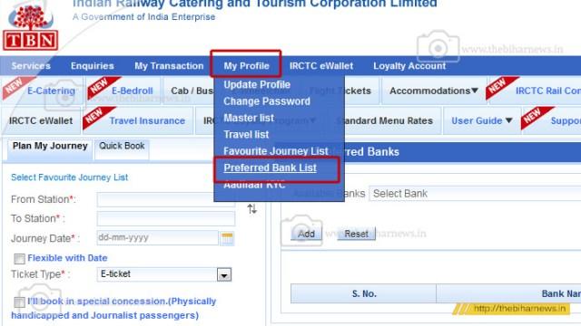 the-bihar-news-irctc-add-bank-options