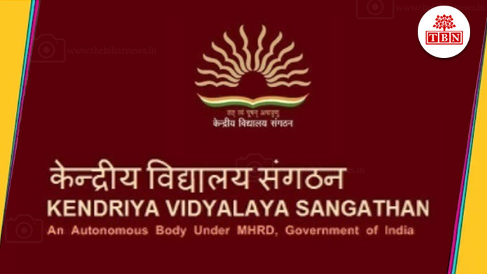 Direct-appointment-of-546-teachers-in-central-school-the-bihar-news