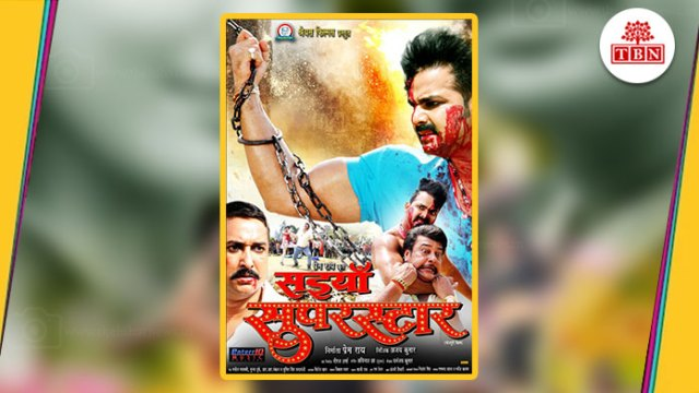 the-bihar-news-saiyan-superstar-will-remain-in-second-week-of-release-TBN