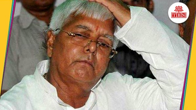 thebiharnews-in-3-acres-of-land-belonging-to-lalu-prasad-yadav