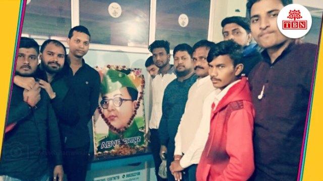 TBN-Patna-akhil-bharatiya-vidyarthi-parishad-danapur-to-121-jayanti-of-leader-ji-subhash-chandra-bose-the-bihar-news