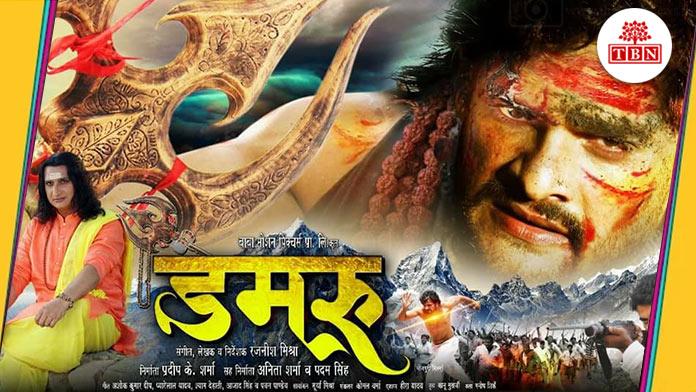 TBN-Patna-dumru-will-wash-the-stench-of-pornography-on-bhojpuri-films-the-bihar-news