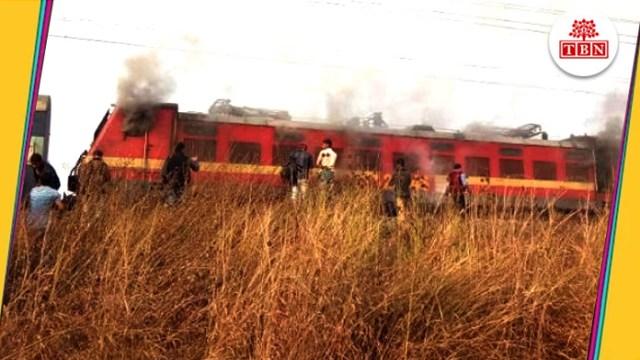thebiharnews-in-fire-in-magadha-express