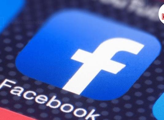 Facebook-The-Bihar-News